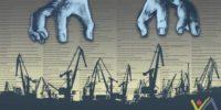 БЛОГ : «Розпродаж за безцінь» або непрофесіоналізм ФДМУ — свідчить аукціон продажу Укрпапірпрому (1445,9 кв. м офісної будівлі у Києві)
