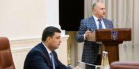 Блог: Надвисокі досягнення В. Трубарова в царині надходження інвестицій