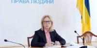 Людмила Денісова вирішила стати Уповноваженим «проти» прав людини