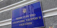 БЛОГ Сергія Діброва: Вакцинальний булінг