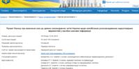 Лапін: «Запровадження кримінальної відповідальності за фейки стосується насамперед інтересів держави»