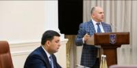 Завдяки «сумлінній праці» ФДМУ під керівництвом В. Трубарова бюджет у 2018 році недоотримав 21 млрд. грн від приватизації