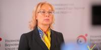 Уповноважена Л. Денісова намагалася через апеляцію боротися проти прав людини, але…